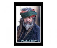 Best Muslim Astrologer In India +91-9501842200,,**