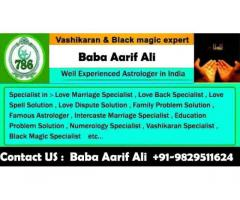 love problem solutions in mumabi +919829511624